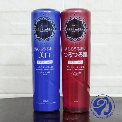 Nước hoa hồng Shiseido có mấy loại?