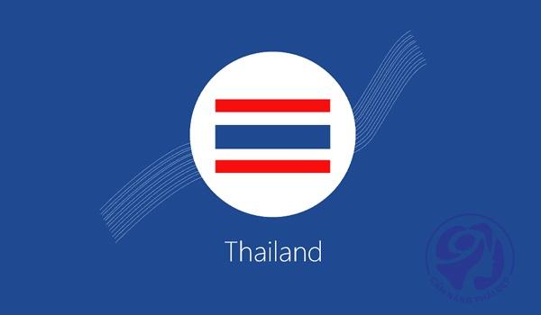 Kem dưỡng da Thái Lan