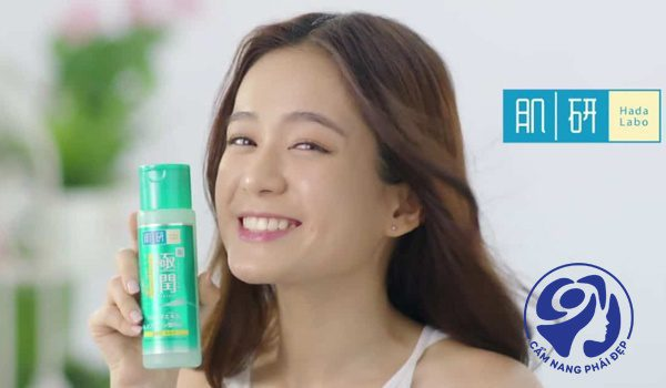 Hada Labo Hatomugi Skin Conditioner