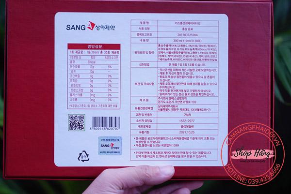 Hồng sâm sanga Hàn Quốc4