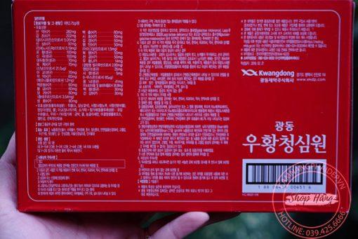 An cung ngưu hoàn tổ kén kwangdong chính hãng13