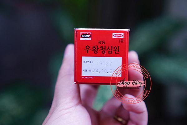 An cung ngưu hoàn tổ kén kwangdong chính hãng2