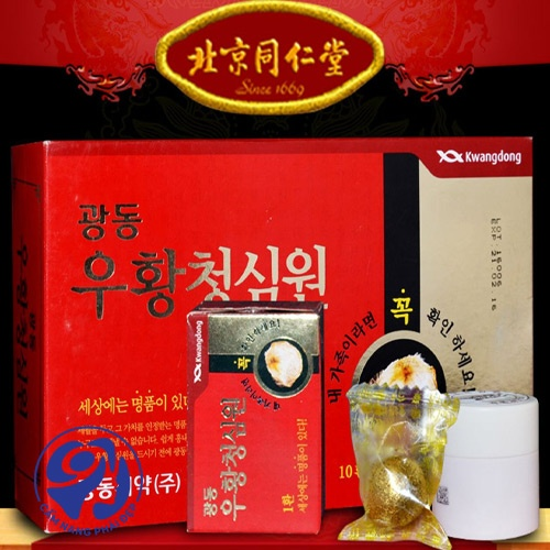 An cung ngưu hoàn tổ kén kwangdong chính hãng