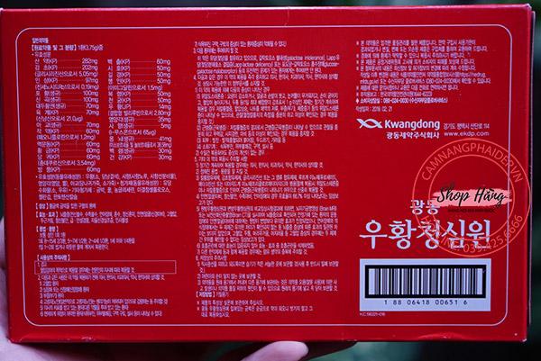 An cung ngưu hoàn tổ kén kwangdong chính hãng5