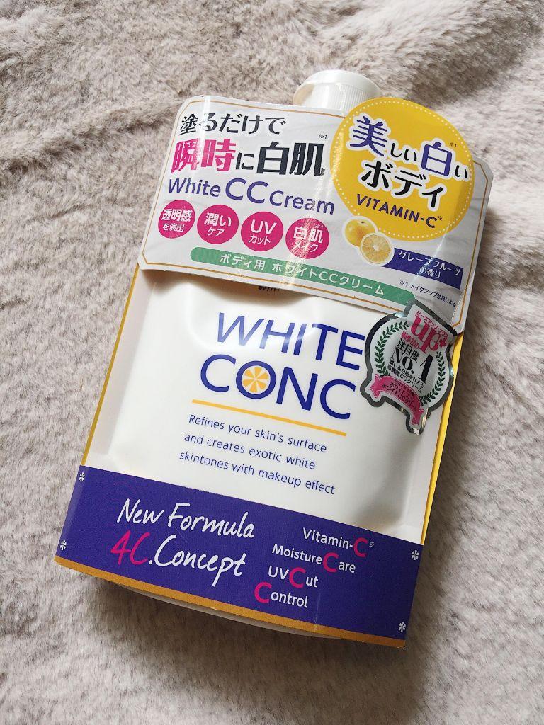 Sữa dưỡng thể CC Cream